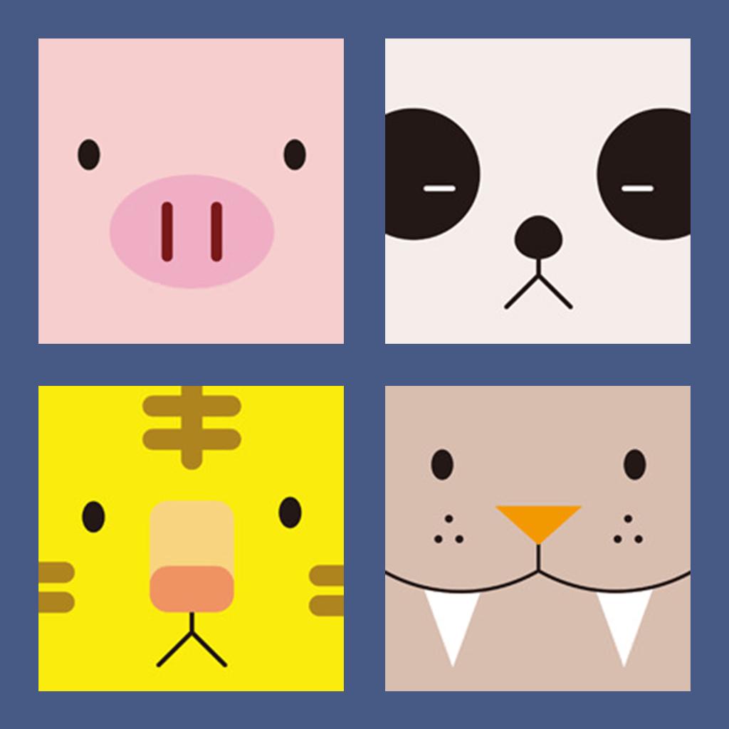 四角い動物