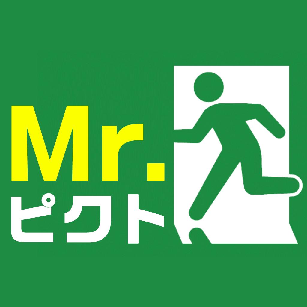 Mr.ピクト