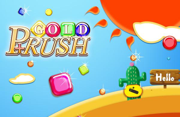 GOLD P+RUSH